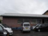 新潟県三条市屋根外壁塗装リフォーム専門店遠藤組 ニュールーフ