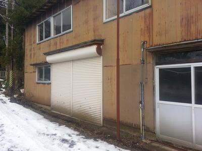 新潟県三条市の屋根外壁雨樋専門店 遠藤板金工業有限会社