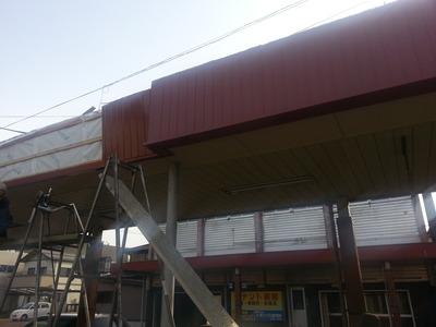 屋根外壁リフォーム専門店《遠藤組》アーケード修理