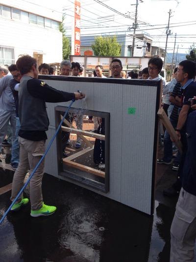 新潟県三条市の屋根外壁塗装リフォーム専門店《遠藤組》 技術研究会に参加