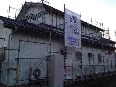 新潟県三条市の屋根外壁リフォーム専門店《遠藤組》外壁リフォーム中