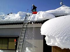 新潟 三条 雪おろし雪下ろし雪降ろし雪下し雪降し 屋根外壁塗装リフォーム専門店《遠藤組》