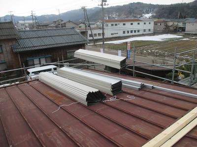 新潟県三条市の屋根外壁塗装リフォーム専門店 遠藤板金工業(有) カバールーフ ガルバリウム鋼板
