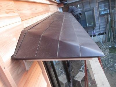 新潟県三条市の屋根外壁塗装リフォーム専門店遠藤組 ステンレス霧除横葺AT式
