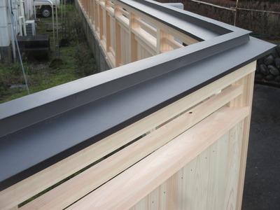 新潟県三条市の屋根外壁塗装リフォーム専門店 遠藤組 塀