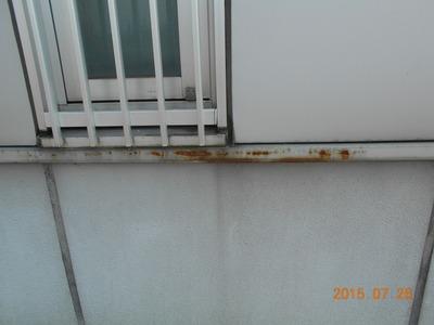 新潟県三条市の屋根外壁塗装リフォーム専門店遠藤組 土台水切りをカバー
