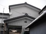 新潟県三条市屋根外壁塗装リフォーム専門店遠藤組 ハイルーフ 屋根 修理