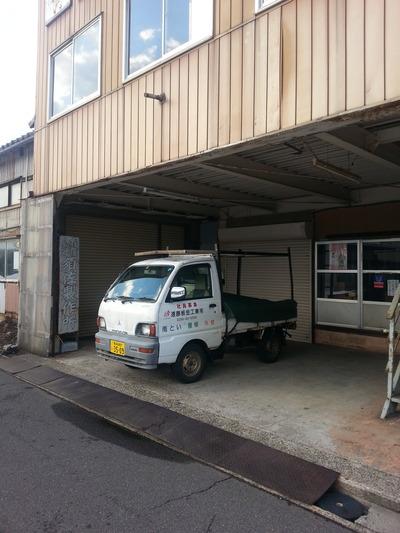 三条市の屋根外壁塗装リフォーム専門店遠藤組 雨漏り応急修理