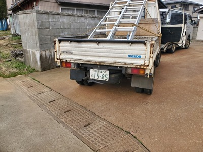 新潟県三条市の屋根外壁塗装リフォーム専門店『リフォーム遠藤組』