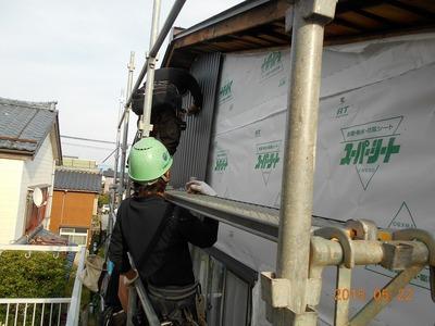 新潟県三条市の屋根外壁リフォーム専門店遠藤組 角波カラーGLで外壁リフォーム