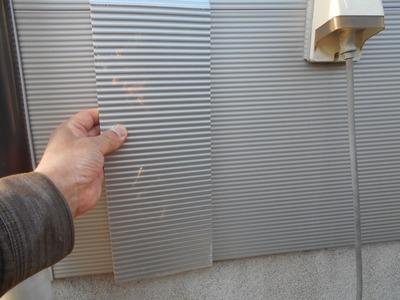 新潟県三条市の屋根外壁塗装リフォーム専門店遠藤組 外壁張り替え調査