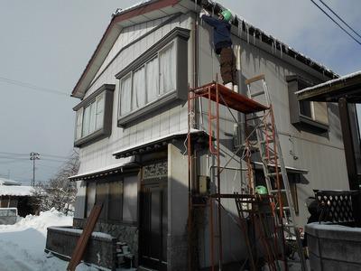 新潟県三条市の屋根外壁雨樋塗装リフォーム専門店 遠藤組 雨樋修理工事
