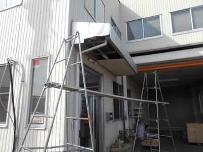 新潟県三条市の屋根外壁塗装リフォーム専門店遠藤組 庇板金修理