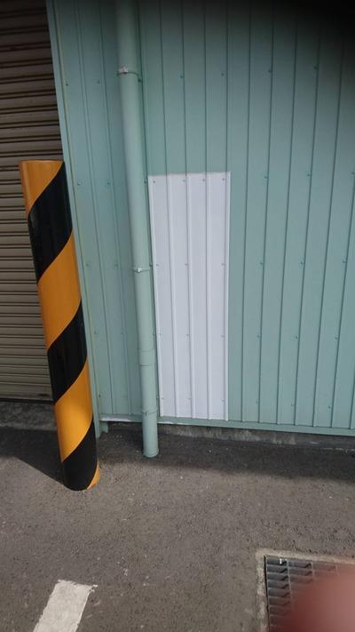 新潟県三条市の屋根外壁塗装工事専門店「遠藤組」外壁板金塗装工事