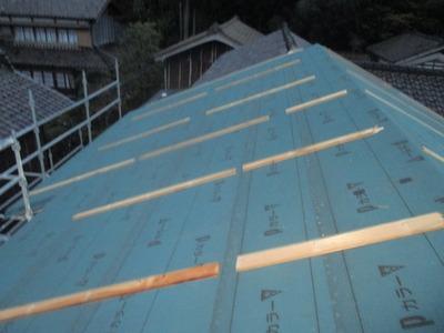 新潟県三条市の屋根外壁塗装リフォーム専門店遠藤組 屋根下張り