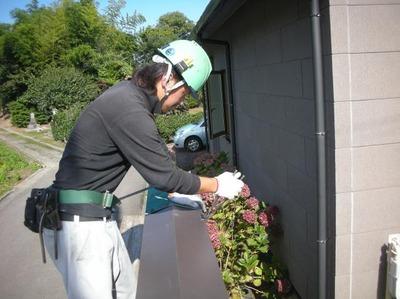 新潟県三条市の屋根外壁塗装リフォーム専門店《遠藤組》 塀の屋根