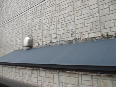 ガルバリウム鋼板 凍害 修理 コーキング 外壁修理 三条市遠藤板金工業