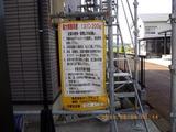 新潟屋根外壁塗装リフォーム専門店《遠藤組》今日は下塗りです
