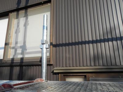 新潟県三条市の屋根外壁塗装リフォーム専門店遠藤組 角波SS333