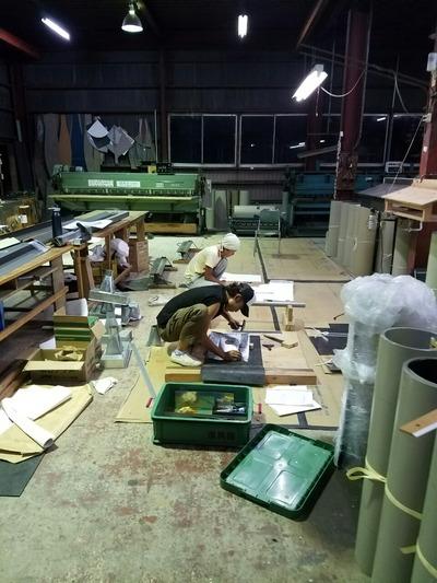 新潟県三条市の屋根外壁塗装リフォーム専門店遠藤組技能検定の練習