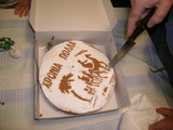 バシロピタ(新年のケーキ)