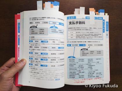 17-11-13-11-17-31-470_photo