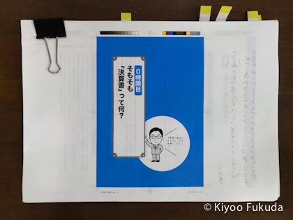 17-10-11-14-40-38-939_photo