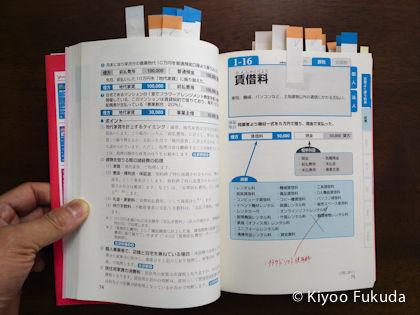 17-11-13-11-17-14-290_photo