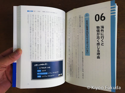 17-10-19-16-04-59-600_photo