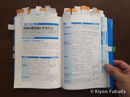 17-12-07-09-28-24-175_photo-2
