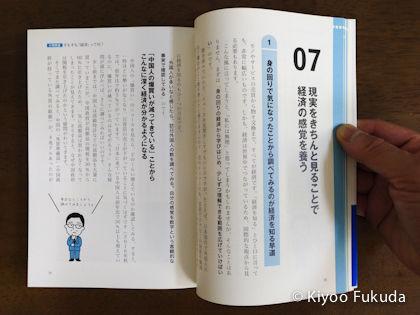 17-10-19-16-03-46-991_photo