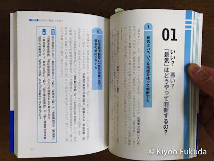 17-10-19-16-04-11-356_photo