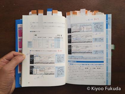 17-12-07-09-27-13-221_photo-2