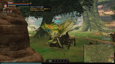 DragonsProphet_20130612_220933