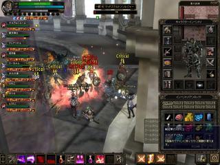 Screen(20080820-2131)-001[チャンネル �]