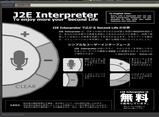 翻訳ソフトの解説