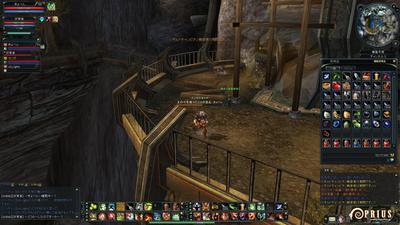2010-04-04 00-00-29 [Built at 2010-03-26 12-08]02
