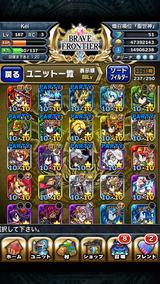 IMG_0336