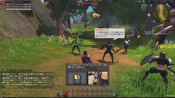 Raiderz_2013-04-29_16-37-45