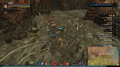 DragonsProphet_20130610_225438