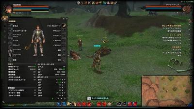 DragonsProphet_20130610_211621