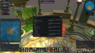 2010-04-21 23-52-09 [Built at 2010-04-14 18-39]02