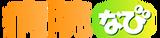 logo-病院ナビ
