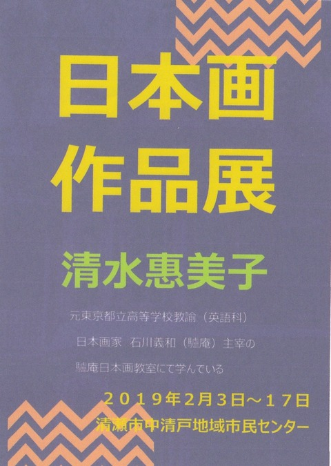 IMG_20190202_0001