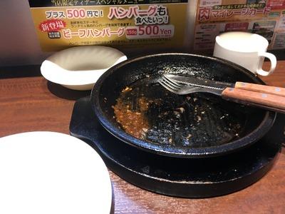 17/12/01いきなりステーキ関内店 12