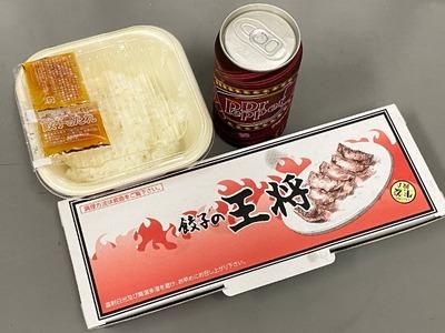 20/10/15餃子の王将東神奈川駅西口店 01
