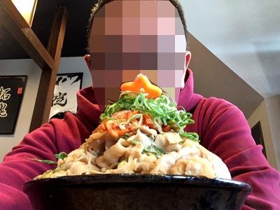 17/12/16伝説のすた丼屋八王子東浅川店 11