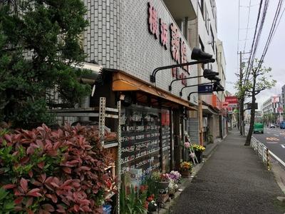 17/04/26横浜敦煌 担々麺 07