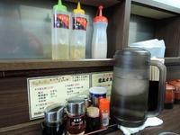15/01/08ななふく家 (正油)並3