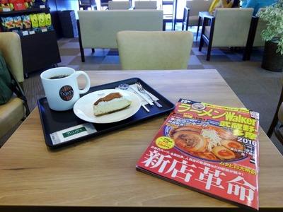 15/11/12タリーズコーヒーみなみ野店07